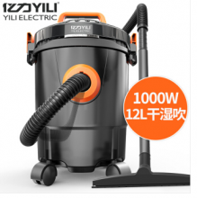 桶式干湿吹三用吸尘器/YLW6263B-12L