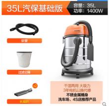 YLW67(35L)/汽保专款