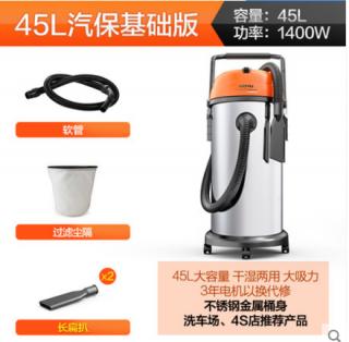 YLW67(45L)/汽保专款