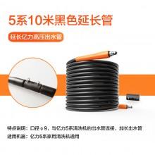 10米两端快插黑色高柔软性高压延长管¢9