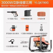 商用清洗机YLQ6790G