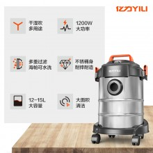 YLW6263A-12LM (金属桶)