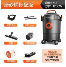 YLW6263A-12LP(塑料桶)